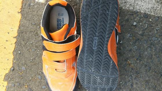 ジリキ安全靴